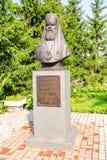 对族长Alexy的纪念碑II在Zverin修道院里在诺夫哥罗德, 库存图片