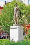 对普通的工作者人的纪念碑在克麦罗沃市 库存照片