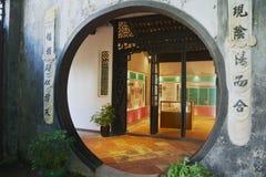对月亮入口的看法对历史传统富有的普通话房子在澳门,中国 免版税库存图片