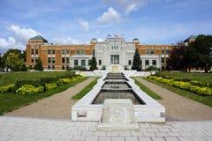 对植物园的入口 免版税库存图片