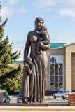 对母亲和寡妇的纪念碑 钓鱼者 俄国 免版税图库摄影