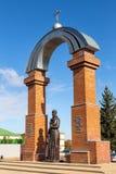 对母亲和寡妇的纪念碑 钓鱼者 俄国 免版税库存图片