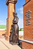 对母亲和寡妇的纪念碑 钓鱼者 俄国 免版税库存照片