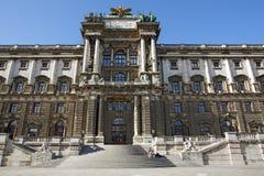 对民俗学博物馆的入口在维也纳,奥地利 免版税库存照片