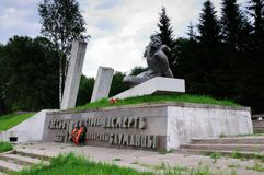 对民兵Baumans的纪念品,市Vyazma,斯摩棱斯克地区 库存图片