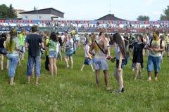 对油漆节日关心在秋明州,俄罗斯 20 06 2015年 免版税库存照片