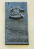 对法国拿破仑・波拿巴的皇帝的纪念板材 免版税库存照片