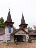 对温泉中心的通入 医治用的湖Heviz,匈牙利 有温泉 免版税库存图片
