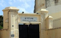 对犹太公墓,拜特HaChaim的入口 免版税库存图片