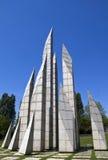 对玛雅公共的纪念碑 库存图片