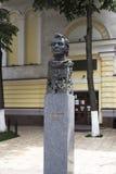 对电影导演埃米尔Loteanu的一座纪念碑 库存图片