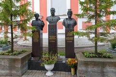 对皇帝尼古拉二世、圣Tsesarevich Alexy和圣洁女王受难者亚历山德拉Feodorovna的胸象 库存图片