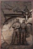 对祖国`的天空的`防御者的一份纪念品 库存照片