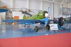 对空军队博物馆的战斗机I-16在Monino 执行莫斯科地区俄国符号认为什么您 免版税图库摄影