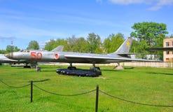 对空军队博物馆的远程轰炸机Tu16在Monino 执行莫斯科地区俄国符号认为什么您 免版税库存图片