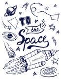 对空间行情传染媒介动画片字法海报有科学宇宙元素星系背景,印刷品的 免版税库存照片
