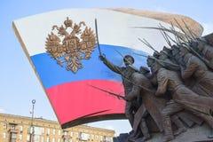 对第一次世界大战的英雄的纪念碑 片段 莫斯科 库存图片