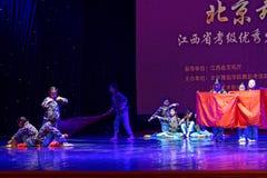 对红旗北京舞蹈学院分级的测试卓著的儿童` s舞蹈教的成就陈列江西的抒情诗 免版税库存图片