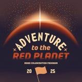 对红色行星的冒险 图库摄影