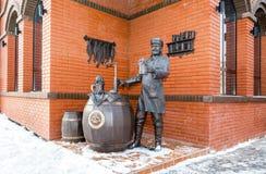 对翼果酿酒者的纪念碑在Zhigulevsky啤酒厂附近 库存图片