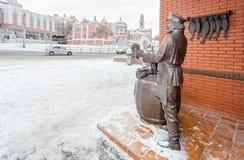 对翼果酿酒者的纪念碑在Zhigulevsky啤酒厂附近 免版税库存图片