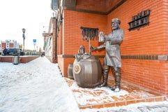 对翼果酿酒者的纪念碑在Zhigulevsky啤酒厂附近 库存照片