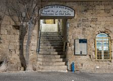 对老镇的入口从老城市Yafo的堤防Tel的Aviv-Yafo在以色列 免版税库存照片