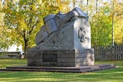 对自动坦克军团的下落的战士的纪念品在拉特 库存图片