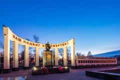 对苏联士兵的纪念碑在戈梅利 戈梅利,白俄罗斯 免版税库存照片