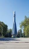对苏联火箭的纪念碑 免版税库存照片