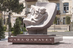 对苏联阿塞拜疆作曲家Gara Garayev的纪念碑在巴库,阿塞拜疆2014年7月7日 免版税库存照片