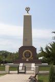 对英雄黑海舰队的纪念碑 在巨大爱国战争期间,死苏联士兵的万人冢  库存照片