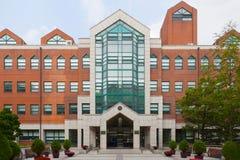 对著名延世大学-汉城,韩国韩国语言学研究所KLI的大门 免版税库存照片