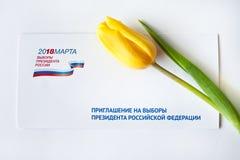 对表决的Inviation总统选举天 俄国 莫斯科 3月, 18,2018 免版税库存图片