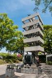 对被动员的学生的纪念塔 免版税库存照片