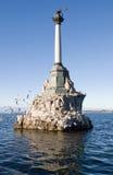 对被破坏的俄语船的纪念碑在塞瓦斯托波尔 图库摄影