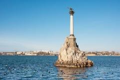 对被破坏的船的纪念碑在塞瓦斯托波尔 免版税库存照片