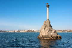 对被破坏的船的纪念碑在塞瓦斯托波尔 图库摄影