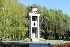 对西班牙人的纪念碑,中断在第二次世界大战 库存图片