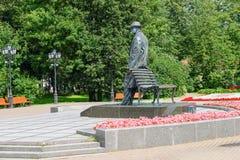 对谢尔盖拉赫曼尼诺夫的纪念碑 图库摄影