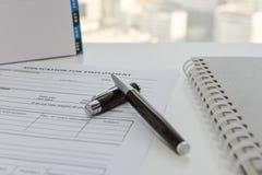 对运用工作的申请表 免版税库存照片
