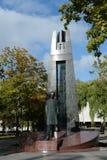 对长春蔓Kudirka 1858-1899,立陶宛作曲家,作家,诗人,立陶宛国歌的作者医生的,散文纪念碑 免版税库存照片