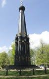 对防御者斯摩棱斯克市的纪念碑 图库摄影