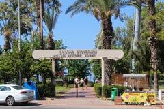 对阿塔图尔克阿拉尼亚,土耳其100th周年的公园的入口  库存图片
