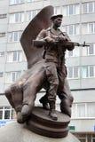 对阿富汗受害者的纪念碑在Khmelnytsky,乌克兰 库存图片