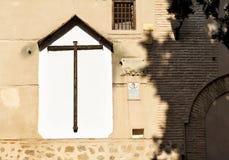 对阿道福Becquer,托莱多,西班牙的纪念匾 免版税库存图片
