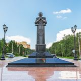 对院士Valentin Koptyug的纪念碑 编译的街市现代新西伯利亚俄国 库存图片