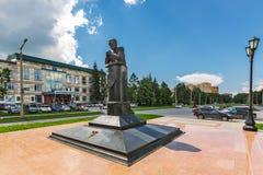 对院士Valentin Koptyug的纪念碑 编译的街市现代新西伯利亚俄国 图库摄影