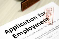 对雇佣的申请 免版税库存照片