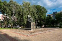 对19世纪萨尔特科夫的主要俄国讽刺作家的Shchedrin纪念碑在市特维尔,俄罗斯 库存照片